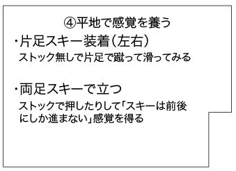 f:id:DreamerDream:20210205111612p:plain