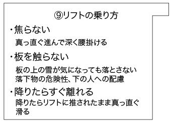 f:id:DreamerDream:20210205111701p:plain