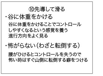 f:id:DreamerDream:20210205111711p:plain