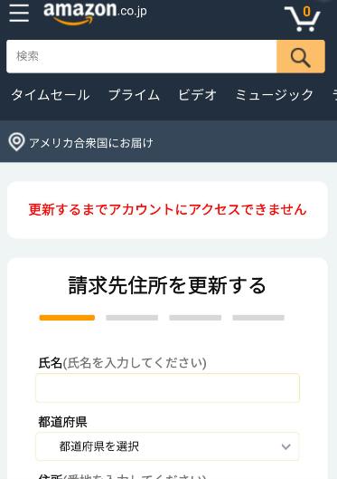 f:id:DreamerDream:20210225114200p:plain