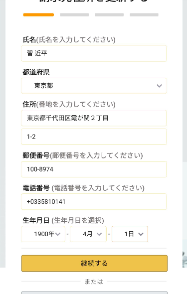 f:id:DreamerDream:20210225114210p:plain