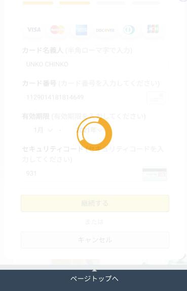 f:id:DreamerDream:20210225114240p:plain