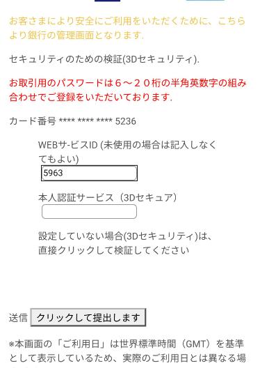 f:id:DreamerDream:20210225114258p:plain