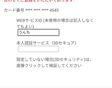 f:id:DreamerDream:20210225114325p:plain