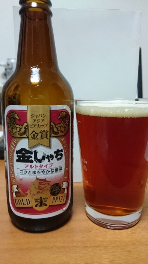 f:id:Drink-Your-Beer:20170807224056j:plain