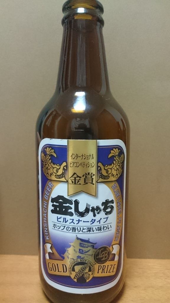 f:id:Drink-Your-Beer:20170807224511j:plain