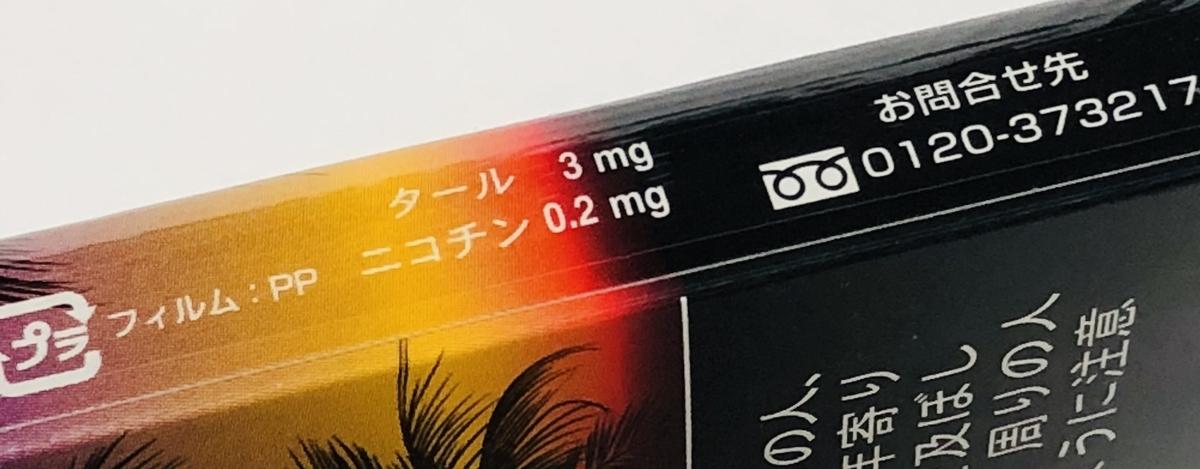 f:id:DrugTReatment:20210615171237j:plain