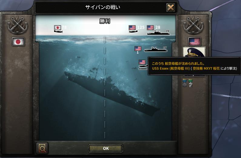 f:id:Dunkirk:20170820001822p:plain