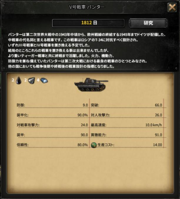 f:id:Dunkirk:20170830152621p:plain