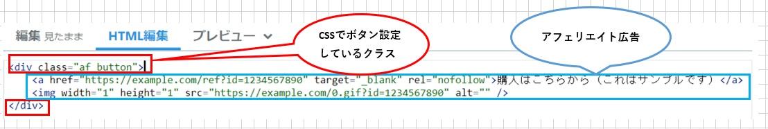 f:id:DwarfRabbit:20200221183448j:plain