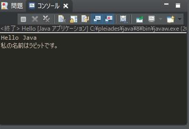 f:id:DwarfRabbit:20200318175143j:plain