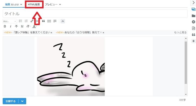 f:id:DwarfRabbit:20200425005307j:plain