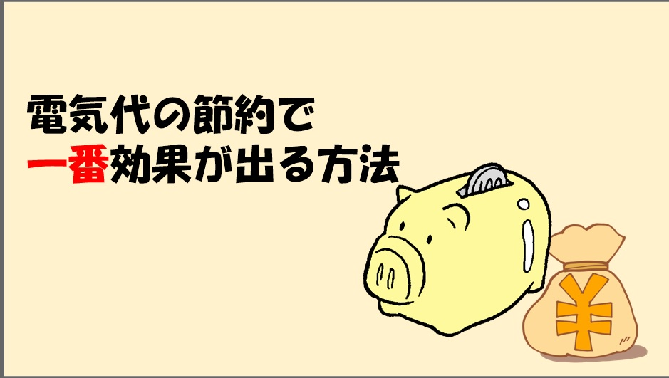 f:id:DwarfRabbit:20200607042733j:plain