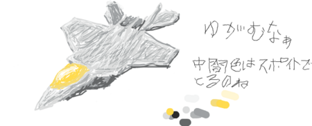 http://f.hatena.ne.jp/images/fotolife/D/Dycoon/20080101/20080101213641.png