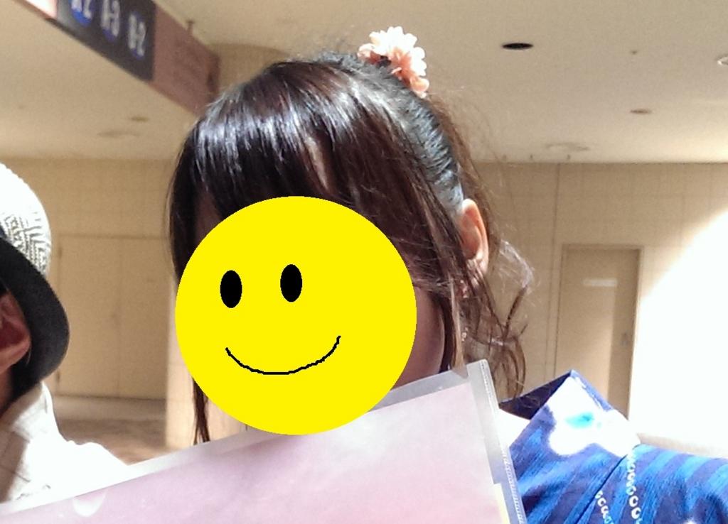 f:id:E4DC8A:20160207202917j:plain