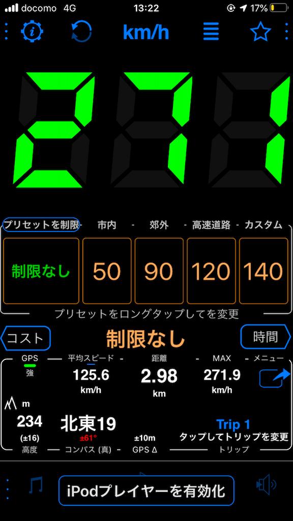 f:id:E531-3000:20200901184806p:image
