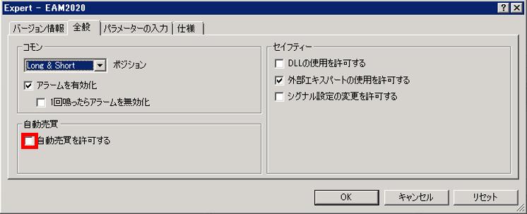 f:id:EAMaster:20191211163854p:plain