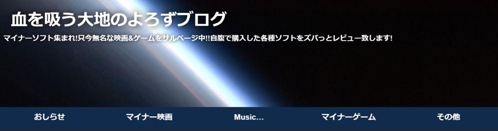 タブ『music』の追加の画像