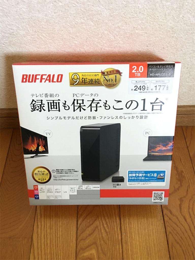 2TBのハードディスクの画像