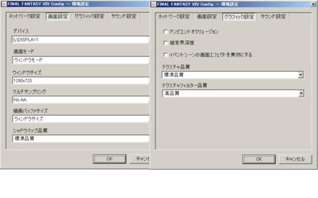 f:id:EDN:20100908225129p:image