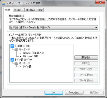 f:id:EDN:20101010043806p:image