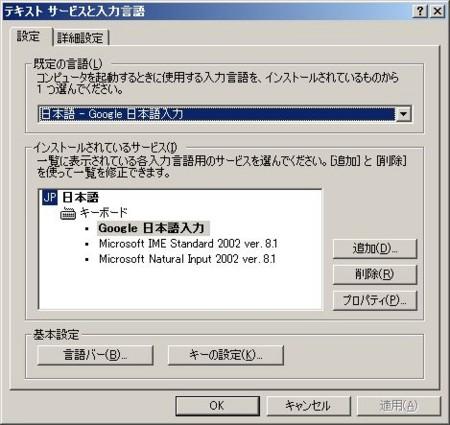 f:id:EDN:20101115134215j:image