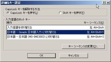 f:id:EDN:20101115134216j:image