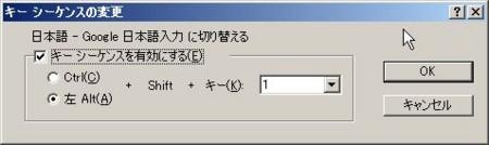 f:id:EDN:20101115134217j:image