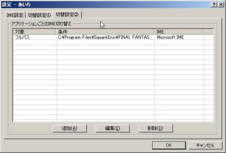 f:id:EDN:20101115134218j:image