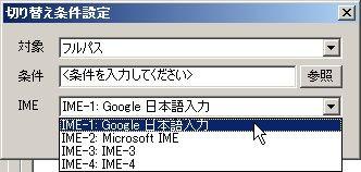 f:id:EDN:20101115134221j:image