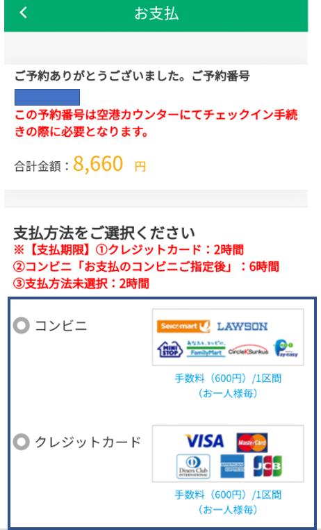 スプリングジャパン予約14