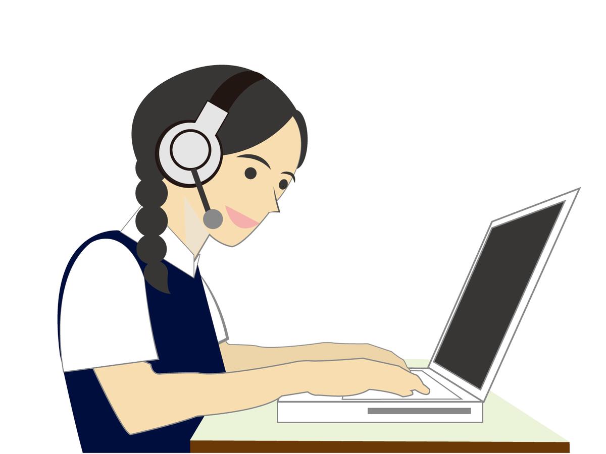 オンライン通話する人
