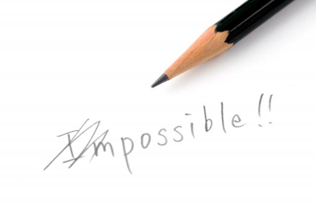 英語「possible」