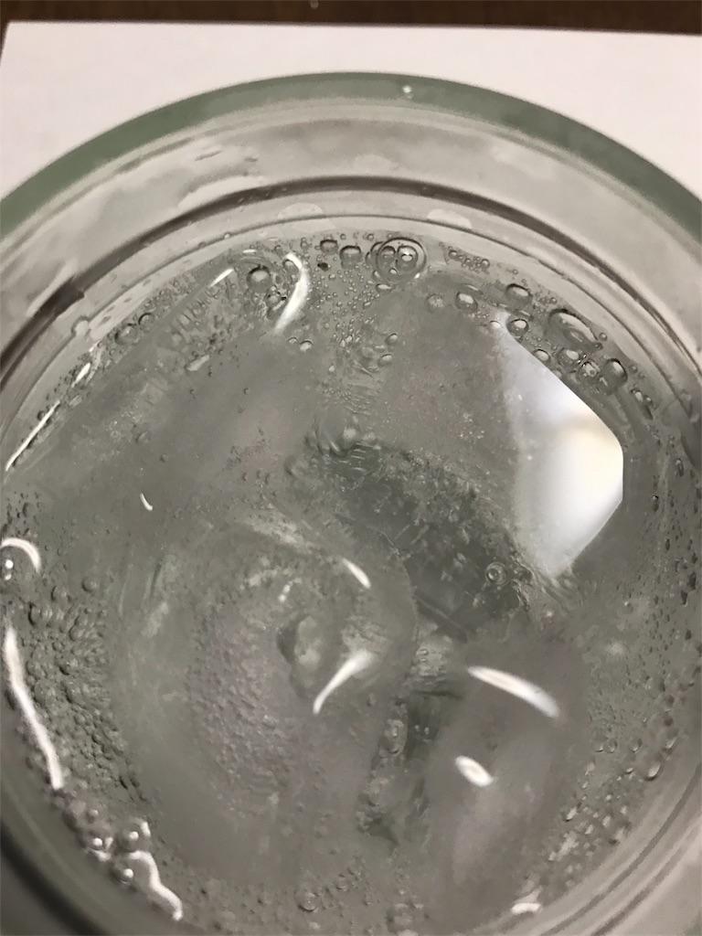 水 お 風呂 男 炭酸