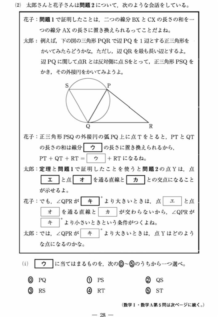 f:id:EF_510_514:20201006005329j:image