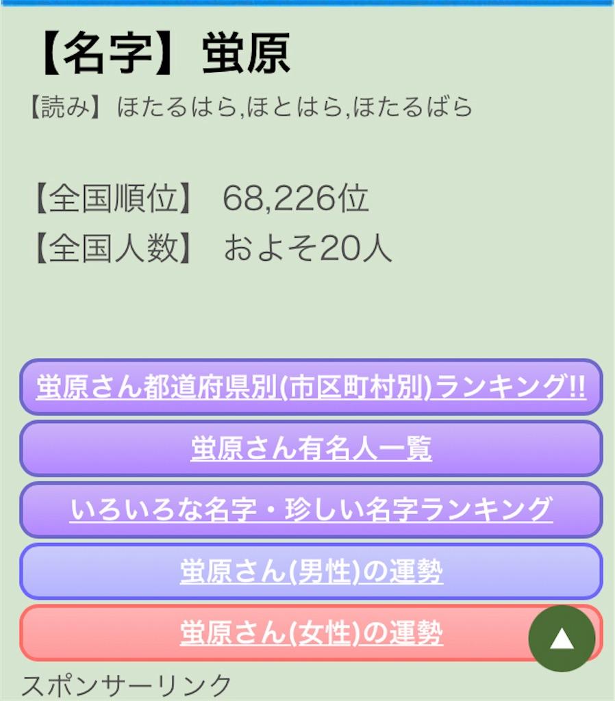 f:id:EF_510_514:20201013013336j:image