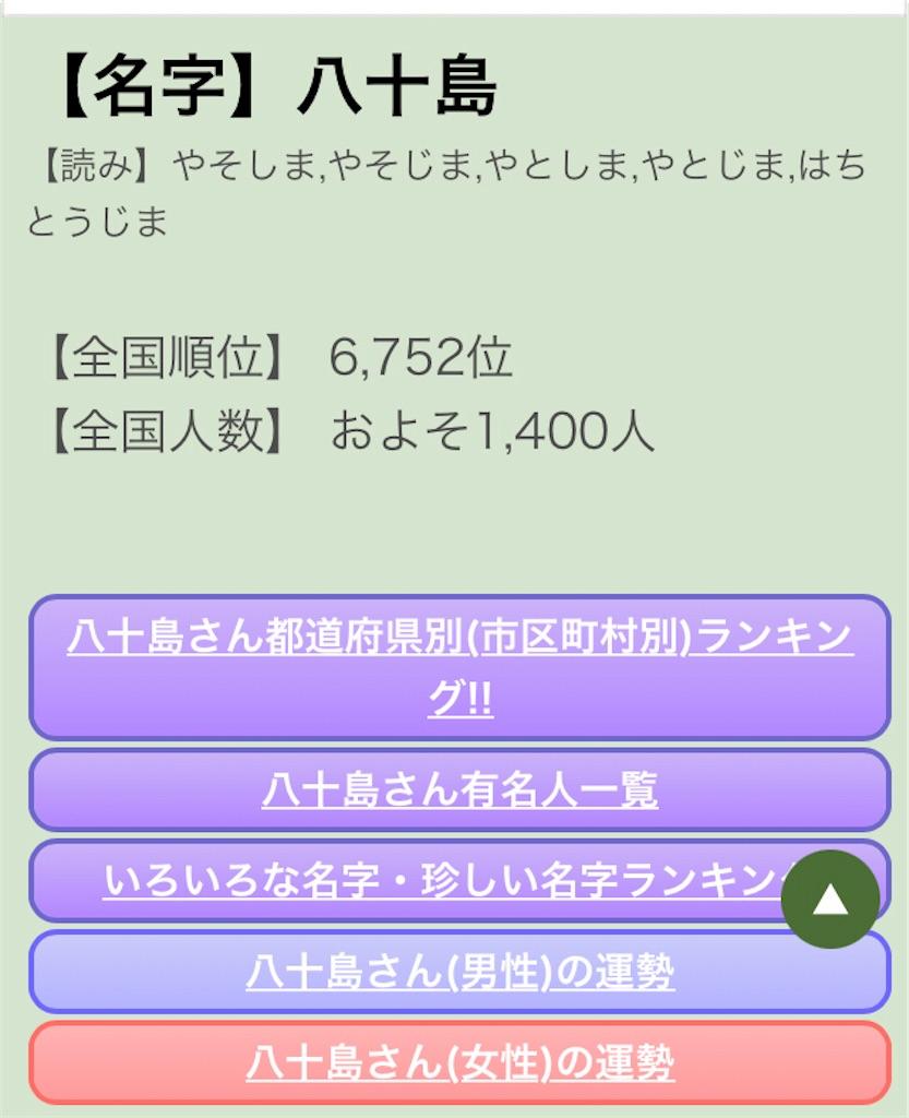 f:id:EF_510_514:20201013015439j:image
