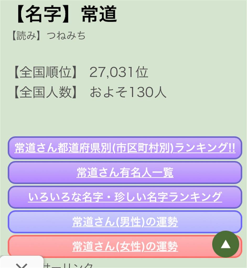 f:id:EF_510_514:20201013015622j:image