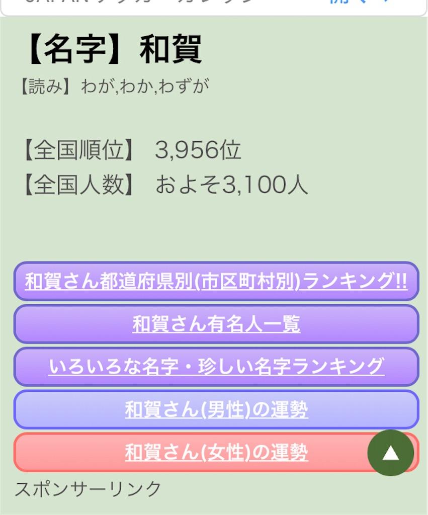 f:id:EF_510_514:20201013020101j:image
