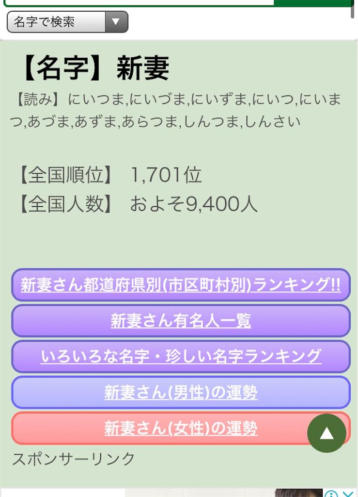 f:id:EF_510_514:20201013020232j:image