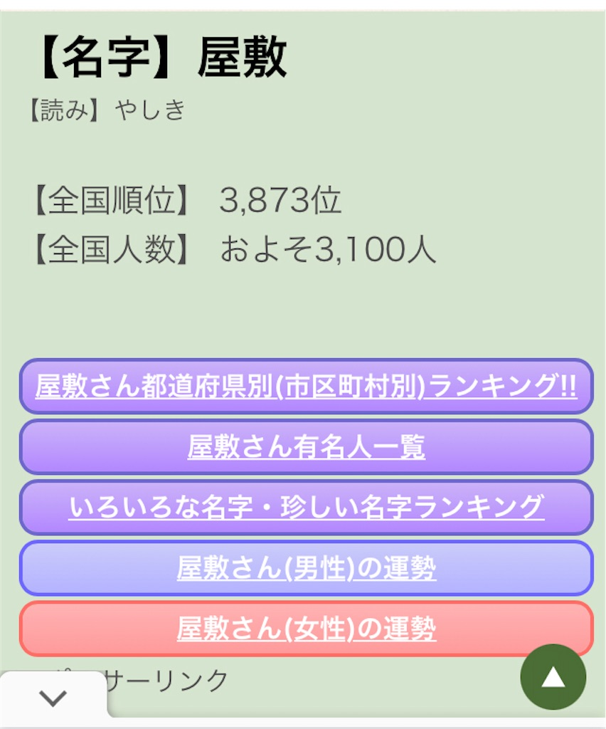 f:id:EF_510_514:20201013021055j:image