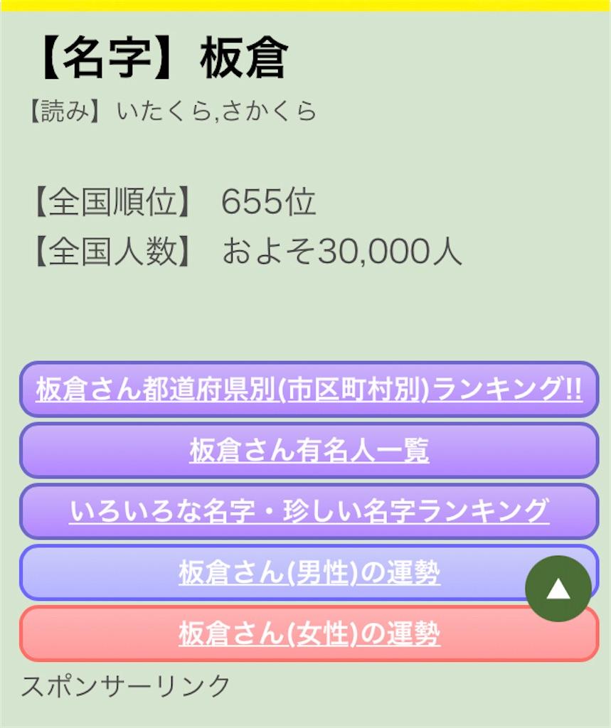 f:id:EF_510_514:20201013023523j:image