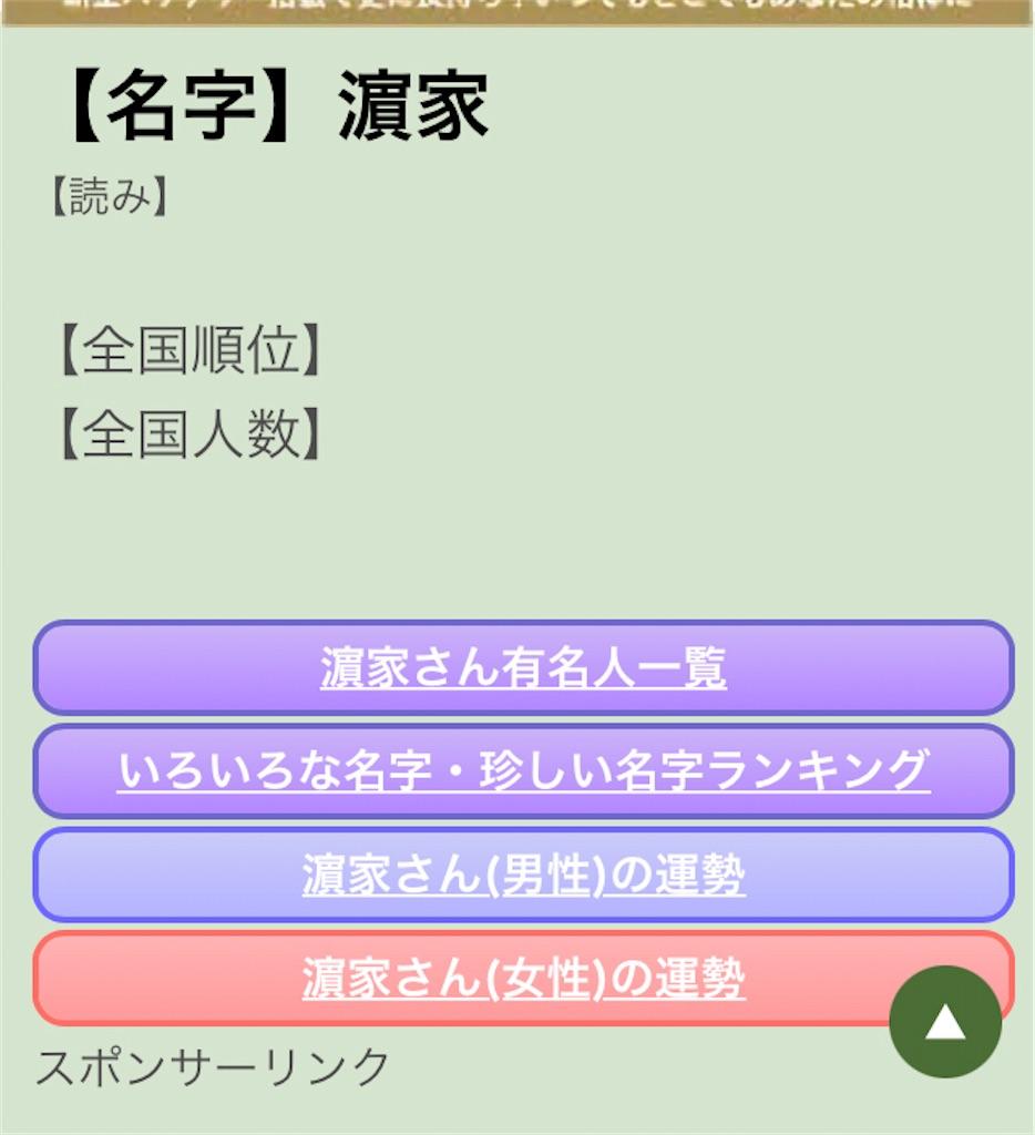 f:id:EF_510_514:20201013024418j:image