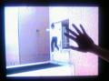 三宅唱『1999年』