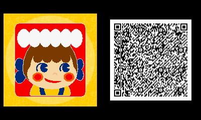 f:id:EIKU:20120913181853j:plain