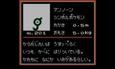 f:id:EIKU:20170925214107j:plain