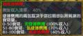 20190421225827