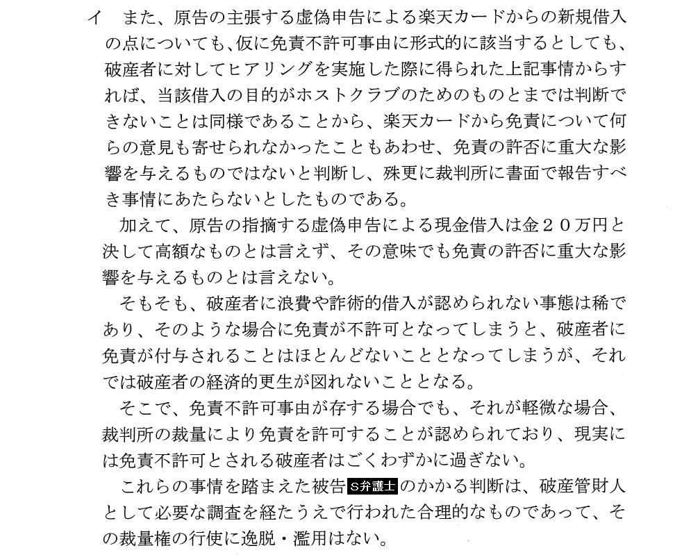 f:id:EMU6:20200228160220p:plain