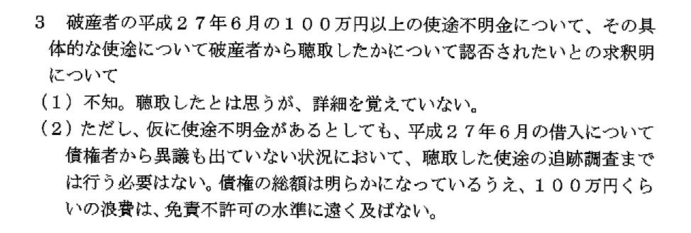 f:id:EMU6:20200609155340p:plain