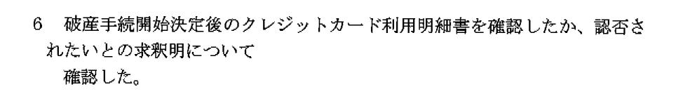 f:id:EMU6:20200609162803p:plain